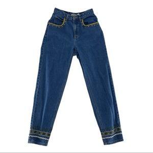 Liz Claiborne High Rise Skinny Mom Jeans Size 4P